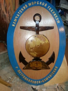 Сделал эмблему камчатского морского техникума.